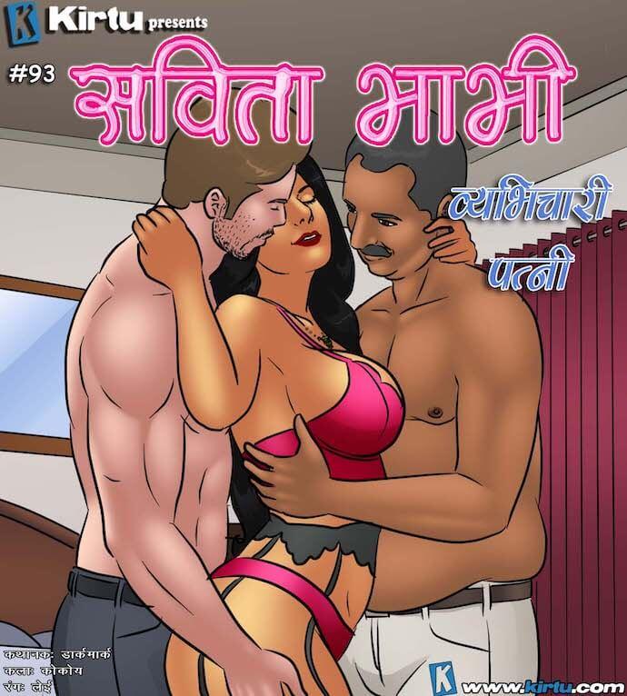hsb94 000 cover (1)_wt64